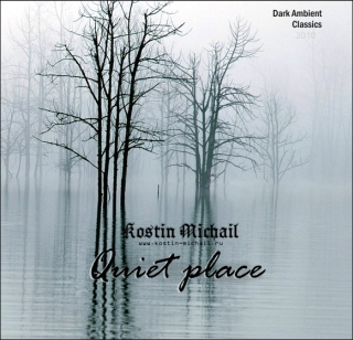 UMPAKO-57: Kostin Michail / Quiet place (Dark ambient, Experimental, Classical)